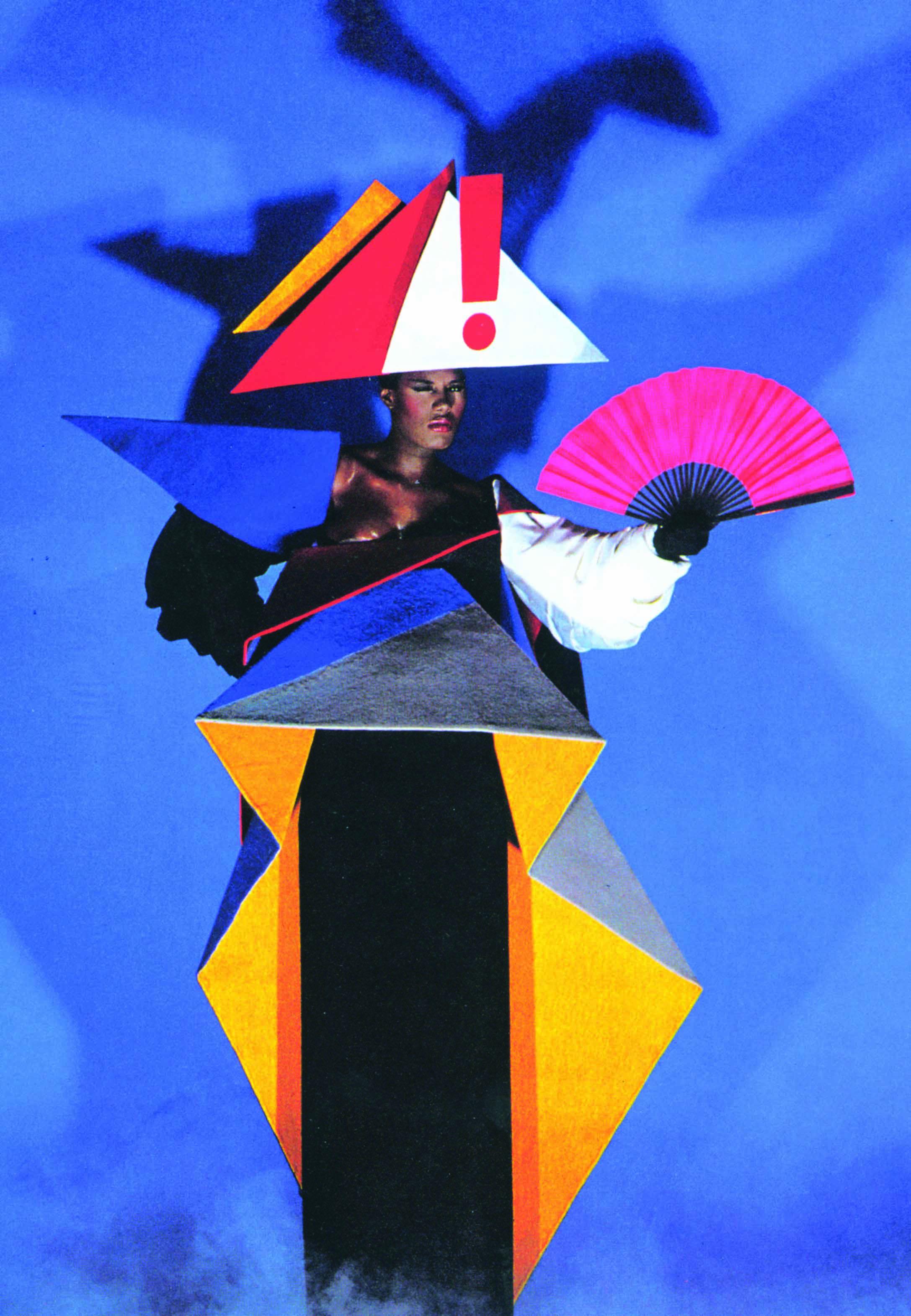 5-grace-jones-maternity-dress-1979-jean-paul-goude