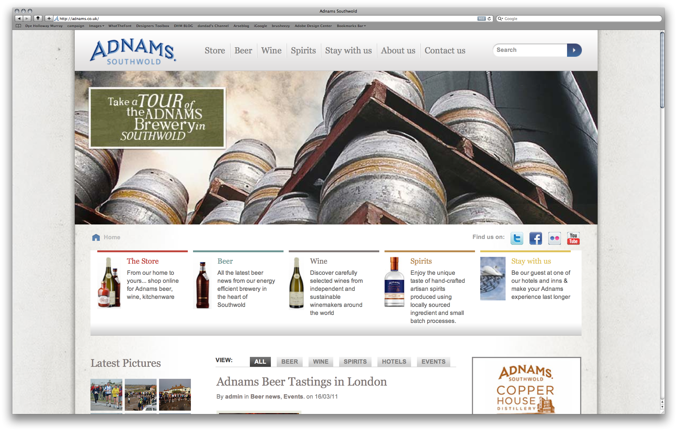Adnams webpage