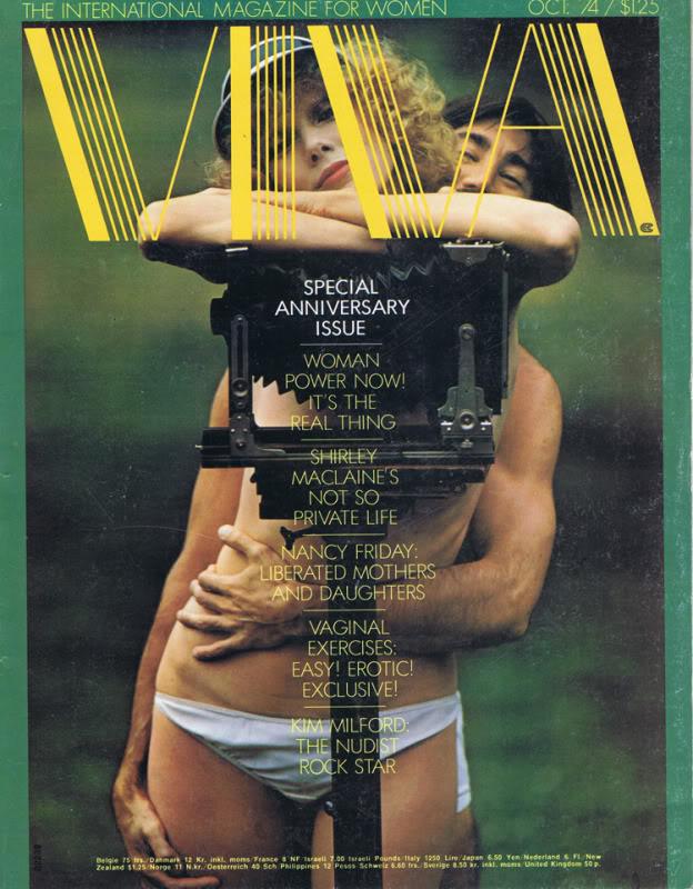 Art Kane, Viva Cover 'Oct 1974'