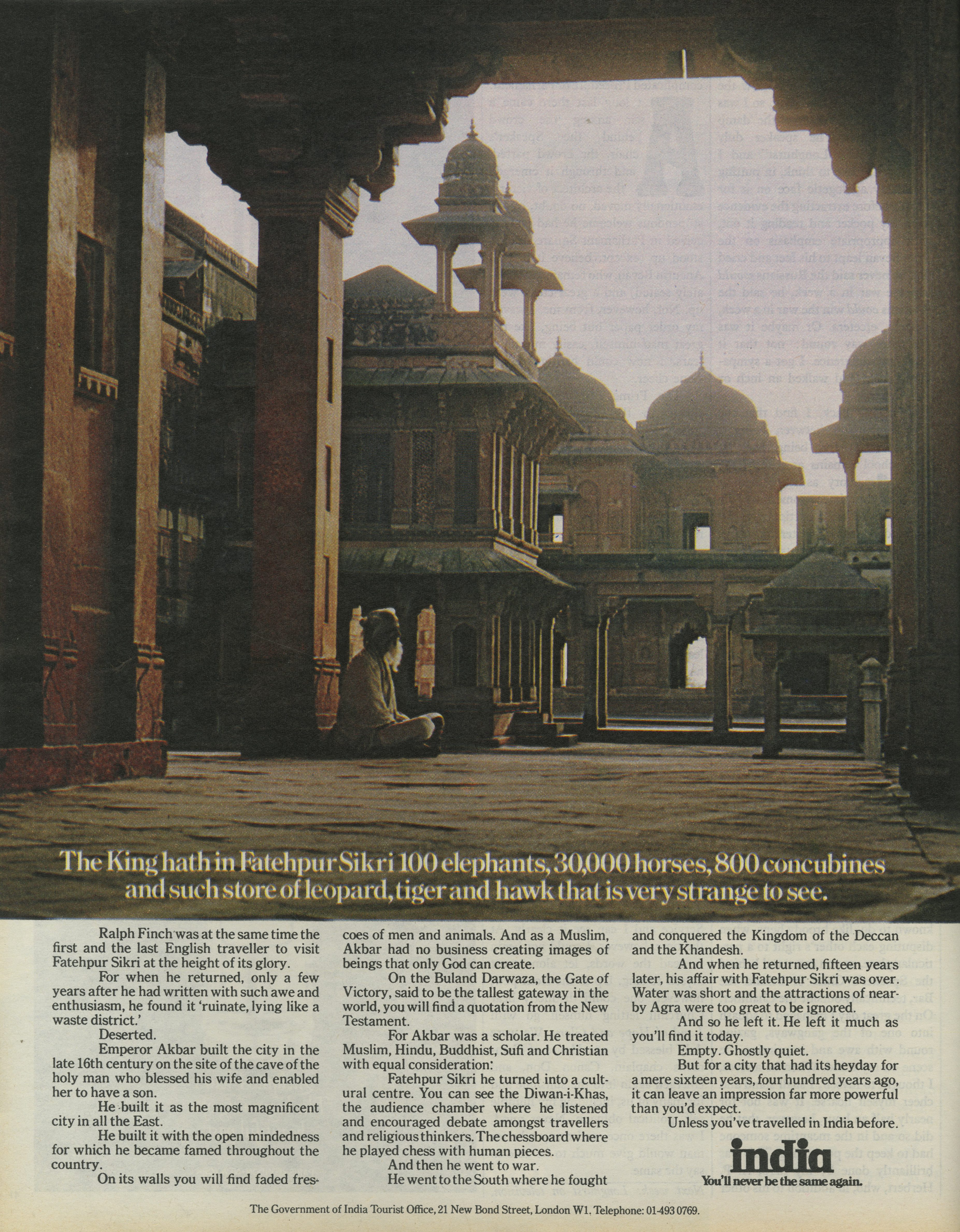 India 'The King', KMP-01