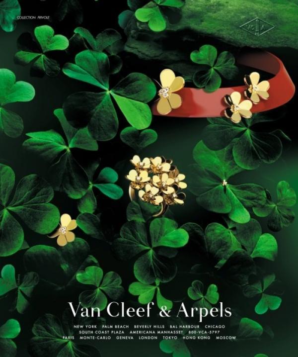 van-cleef-arpels-jewellery-collection-frivole-small-47148.jpg
