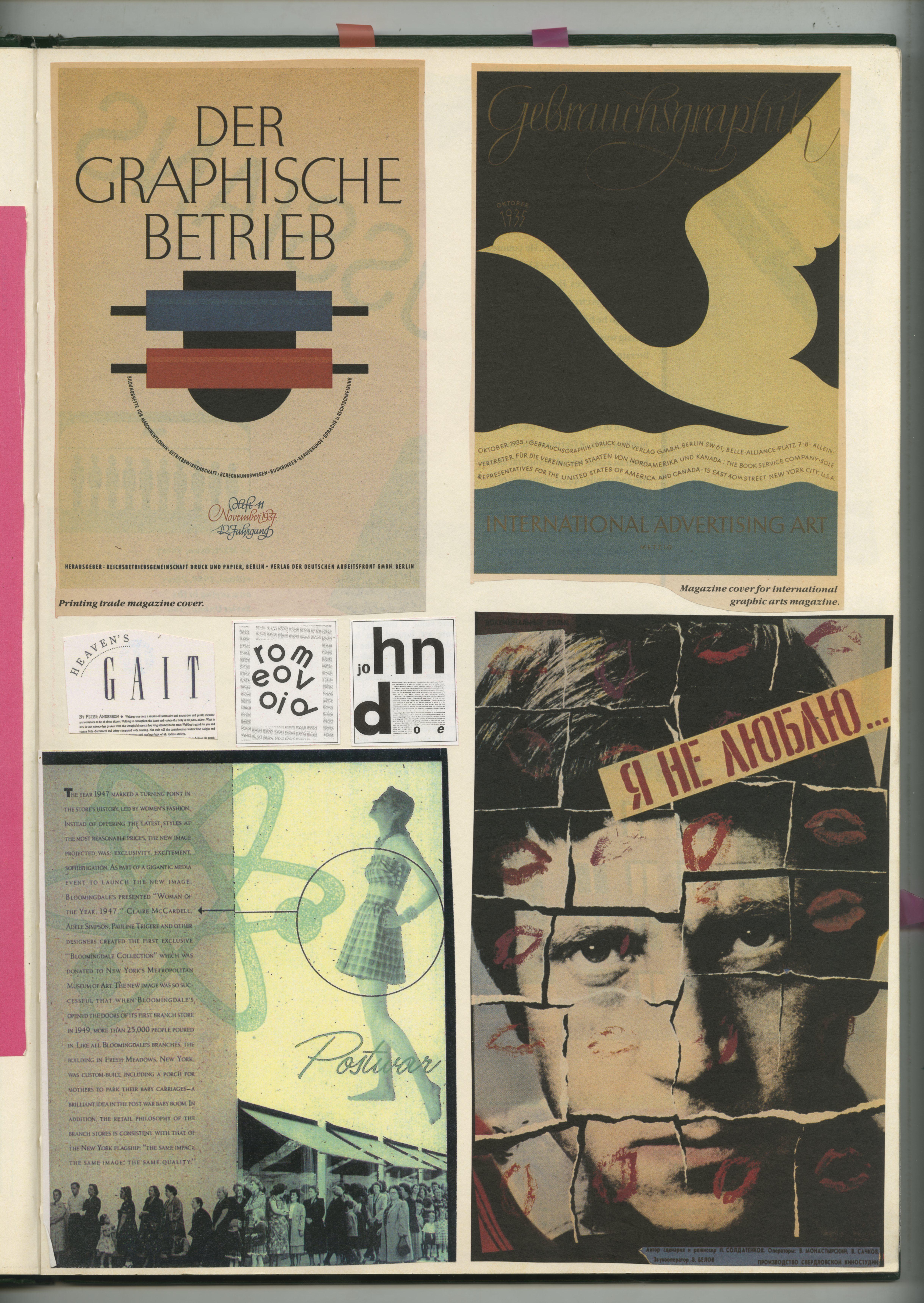 33. GREEN BOOKS: 'Type'