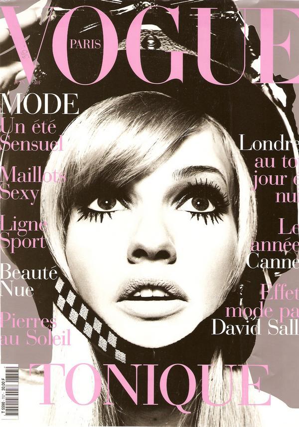'Vogue' Satoshi Saikusa