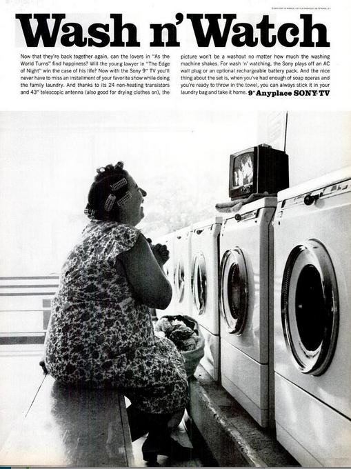 'Wash n' Watch**' Sony, DDB NY.png